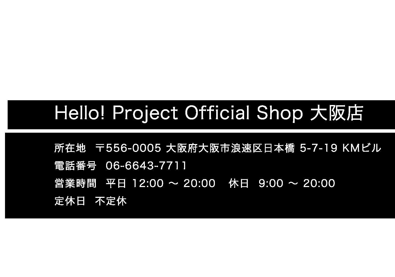 shop-img1